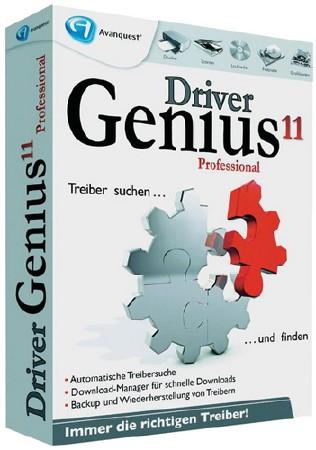 Кряк для Driver Genius 14