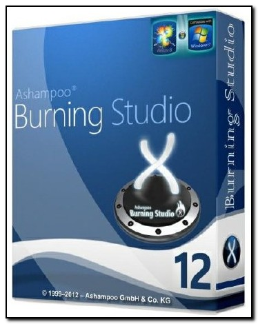 Ashampoo Burning Studio Бесплатно Скачать 12.0.12 Beta RePacK, Portable