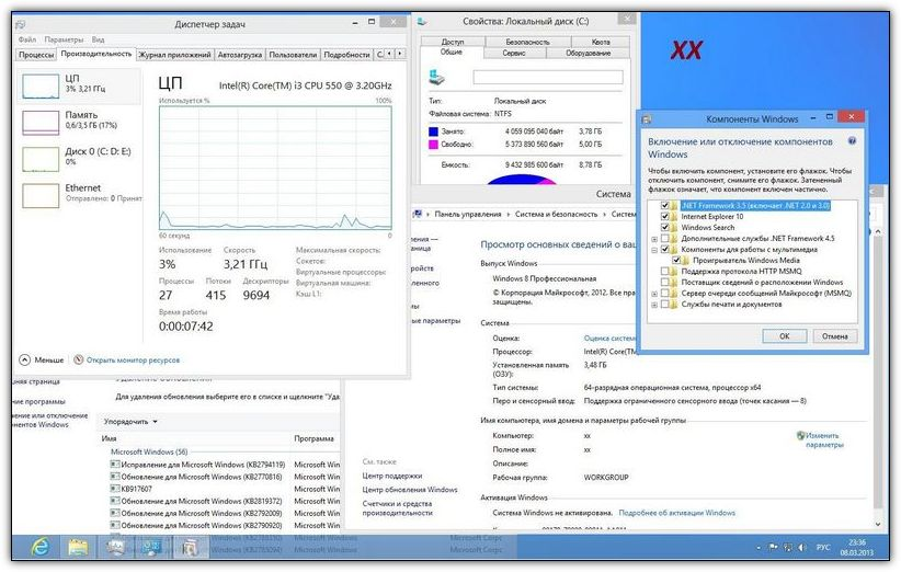 Скачать Windows 8 Professional x64 8 Marta (2013/RUS)