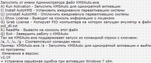 Download windows kms Final, 2013