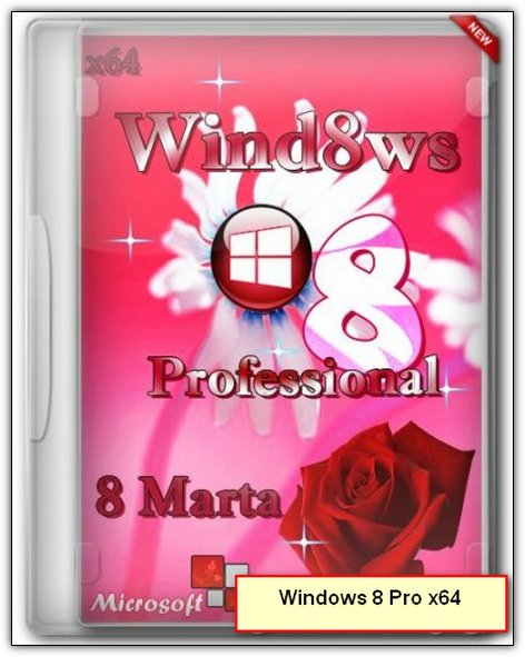 Скачать Windows 8 SP1 x64 Professional 8 Marta (2013 RUS)