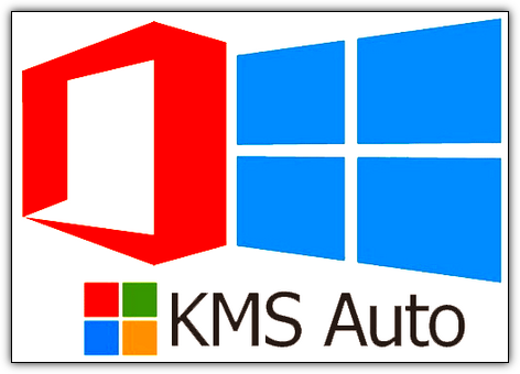 8 windows KMS activator  скачать